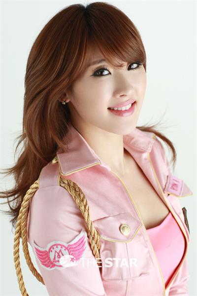 Kim Hyun-a