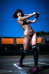 Ami Inamura in a bikini