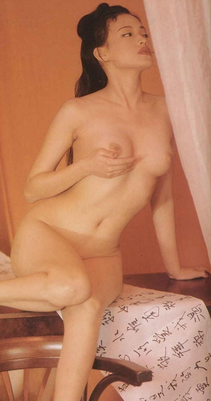from Kane qi shu nude videos