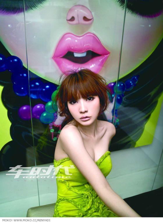 ปักพินในบอร์ด (Liu Yan)/ Ada Liu หลิว เหยียน