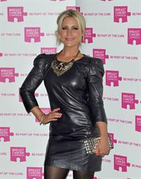Heidi Range  Breast Cancer Campaign Launch - October 1, 2012